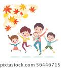 점프 가족 단풍 일러스트 56446715