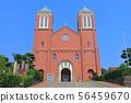 [나가사키 현] 맑은 날의 카톨릭 우라 카미 교회 56459670
