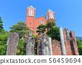 [나가사키 현] 맑은 날의 카톨릭 우라 카미 교회 56459694