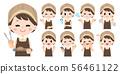 Bakery woman illustration set 56461122