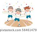 运动节日 56461479