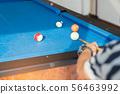 Vintage pool ball. 56463992