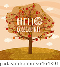 Hello Autumn apple tree landscape fruit harvest season lettering in trend style flat cartoon 56464391