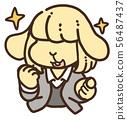 승리의 포즈 비즈니스 우먼 노랑 토끼 56487437