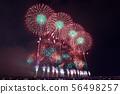 Utsunomiya Fireworks Festival 2019 56498257