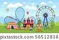 Cartoon amusement park with circus, carousels and roller coaster vector illustration 56512838