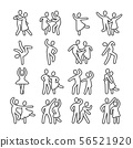 Happy dancing woman and man couple icons. Disco dance lifestyle vector pictograms 56521920