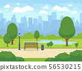 City summer park with green trees bench, walkway and lantern. Cartoon vector illustration 56530215