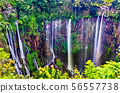 Tumpak Sewu Waterfalls in East Java, Indonesia 56557738