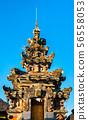 Temple in Jatiluwih - Bali, Indonesia 56558053