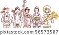 농업 여자 5 명 바스트 업 56573587