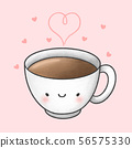 Cute cup of coffee cartoon hand drawn style 56575330