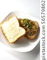 Yakisoba Bread Yakisoba Sandwich 56579862