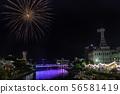 [시즈오카 현 이토시] 按針祭 · 등불의 흐름 · 불꽃 놀이 56581419
