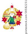聖誕賀卡 56582231