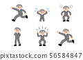Middle-aged men in suits in various poses (deformed colors) 56584847
