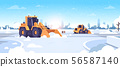 snow plow tractors cleaning city snowy roads winter streets snow removal concept modern cityscape 56587140