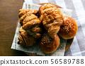 Bread croissant 56589788