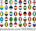 국기 초롱 56590622