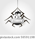 Hanging Vector Icon Spider Fear Phobia Psychology 56591198