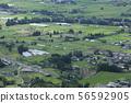 水出生的村莊 56592905