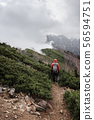 Mountain landscape 56594751