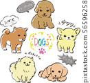 강아지 그림 5 종 세트 56596258