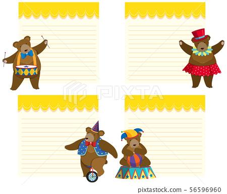 Frame design template with circus bear 56596960