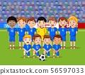 Cartoon soccer kids team at a stadium 56597033