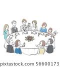 친족 웨딩 소재 56600173