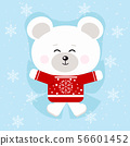 Isolated cute christmas polar bear in red sweater making a snow angel in snow background 56601452