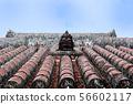 紅磚建築Shisa 56602117