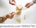 Hand of business people planning, risk and 56602781