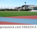 우라 야스시 운동 공원 종합 체육관 56602915