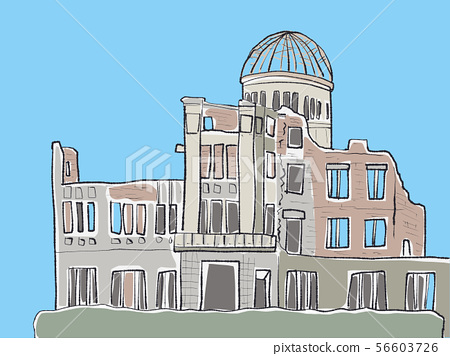 the atomic bomb Dome 56603726