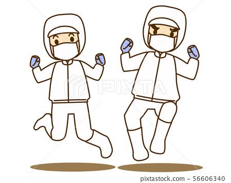 Manufacturer white coat jump 56606340