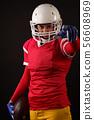 Woman, rugby, helmet 56608969