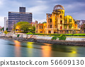 Hiroshima, Japan skyline and Atomic Dome 56609130