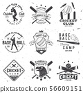 Set of cricket and baseball club badges. Vector. Concept for shirt, print, stamp or tee. Templates 56609151