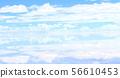 ทะเลสาบน้ำเค็ม Uyuni 56610453