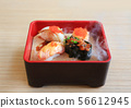Nami sushi set served with cold smoked on wooden 56612945