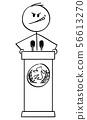 Vector Cartoon of Evil Man or Politician Speaking or Having Speech on Podium Behind Lectern 56613270