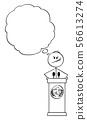 Vector Cartoon of Evil Man or Politician Speaking or Having Speech on Podium Behind Lectern 56613274