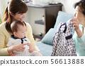 아기 선물 56613888