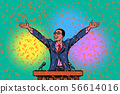 Politician candidate african speaker triumph victory 56614016