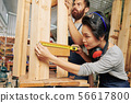 Measuring wooden stool 56617800