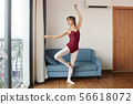 Transgender ballet dancer 56618072
