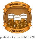 Oktoberfest banner with beer glasses and pretzels 56618570