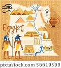 Stylized Map of Egypt with different cultural objects and landmarks 56619599