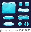 얼다, 얼어붙다, 얼리다 56619833